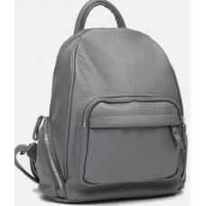 Кожаный женский рюкзак Natural Leather 1L976OK-2 Серый