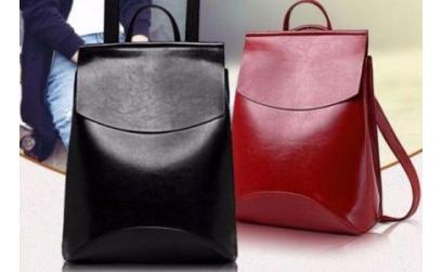Самые модные женские рюкзаки
