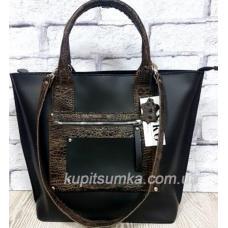 Стильная деловая сумка из натуральной кожи с передним карманом