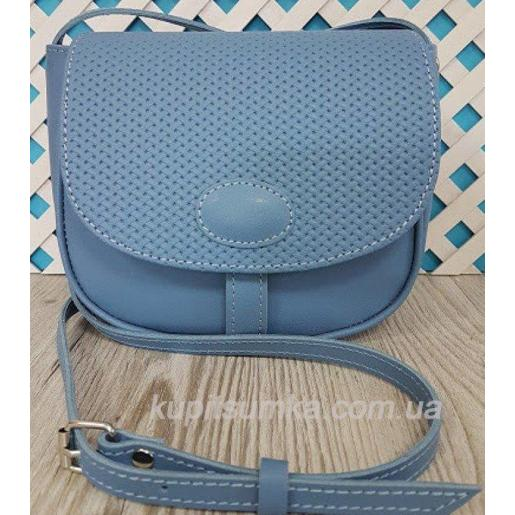 Женская кожаная сумка Boston PIM-1Blue