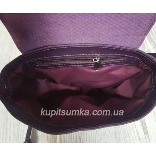 Женская сумка Boston из натуральной матовой кожи цвета баклажан