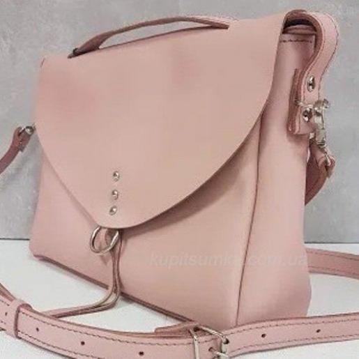 Розовая женская сумка из натуральной кожи