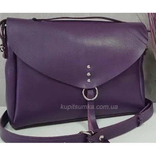 Стильная сумочка выполнена из высококачественной натуральной кожи Фиолетовый