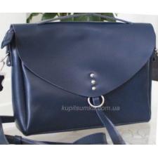 Стильная сумка Messenger из натуральной синей кожи