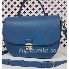 Кожаная сумка-мессенджер из натуральной кожи синяя