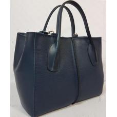 Женская кожаная сумка ETERNO EK26-A-31 Синий