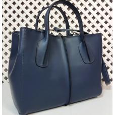 Кожаная женская сумка 26A-15 Синий