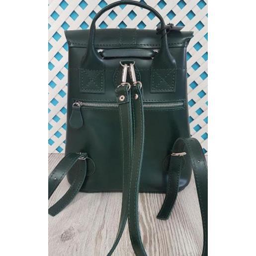 Кожаный женский рюкзак Bavarly 21A-37 green