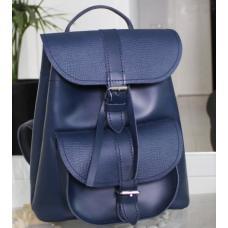 Кожаный женский рюкзак Bavarly 21A-25 синий