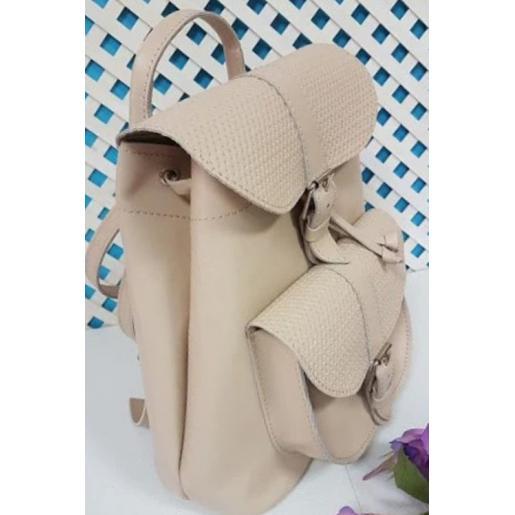 Кожаный женский рюкзак Bavarly 21A-29 бежевый