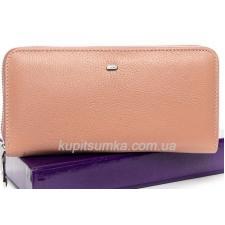 Большой женский кошелёк из мягкой натуральной кожи Розовый