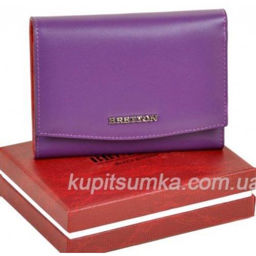 Кожаный женский кошелёк с внутренней монетницей сиреневого цвета