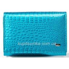 Кожаный компактный кошелёк с внутренней монетницей Лазурный перламутр