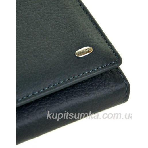 Женский синий кошелёк из натуральной кожи с монетницей внутри