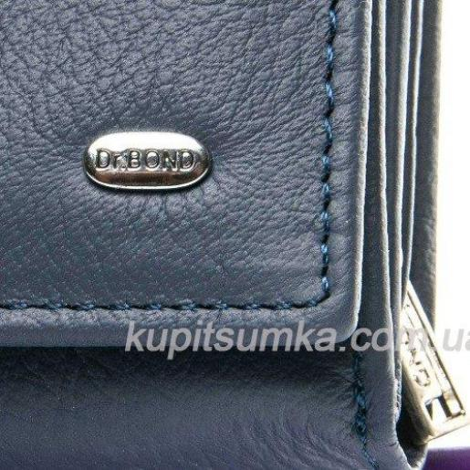 Кожаный женский кошелёк с центральной монетницей Синий