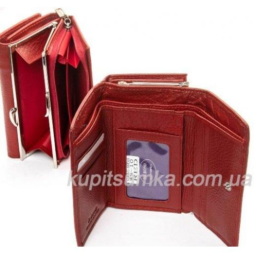 Кожаный женский кошелёк с центральной монетницей Красный