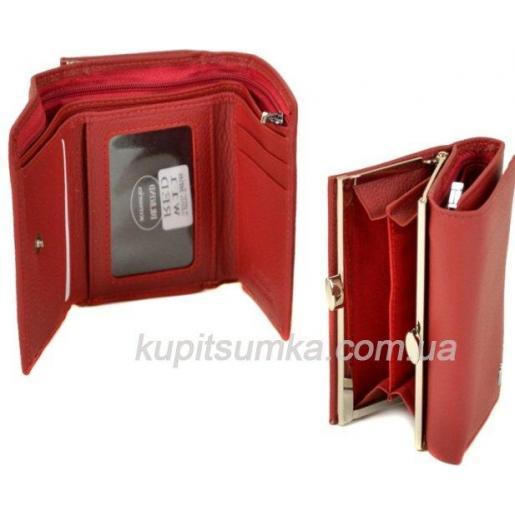 Женский красный кошелёк из натуральной кожи с наружной монетницей на защелке