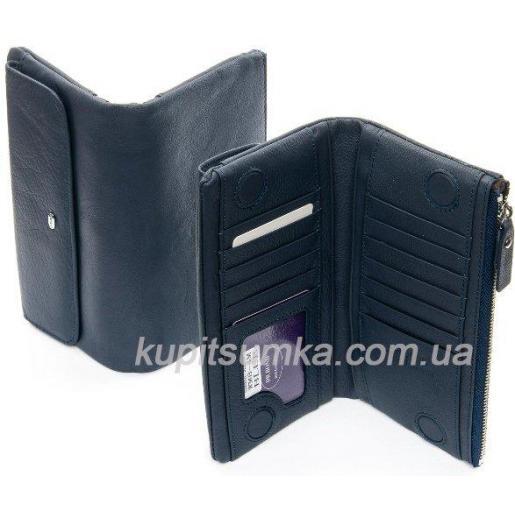 Женский кошелёк из натуральной кожи с монетницей на молнии Синий
