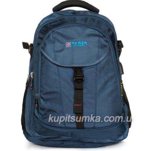 Городской рюкзак с двумя отделениями синий