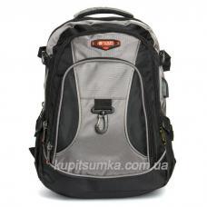 Городской рюкзак с двумя отделениями цвет серо-чёрный
