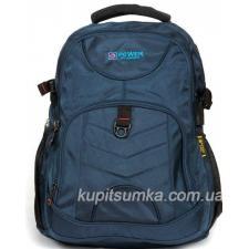 Городской рюкзак с двумя отделениями цвет синий