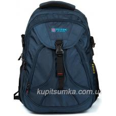 Мужской рюкзак с двумя отделениями синий