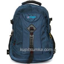 Стильный рюкзак с двумя отделениями синий