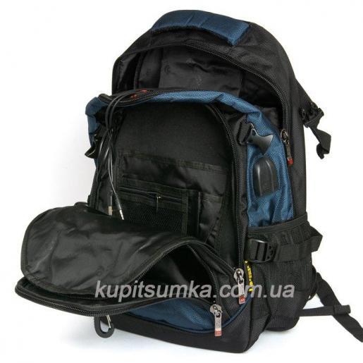 Городской синий рюкзак с двумя отделениями