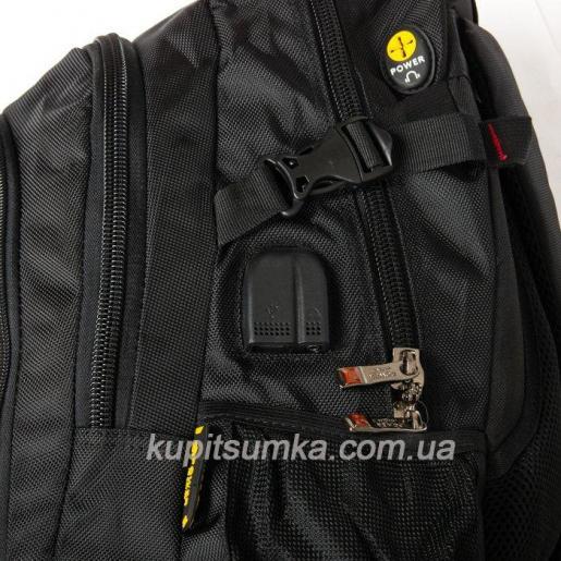 Городской рюкзак с двумя отделениями чёрный
