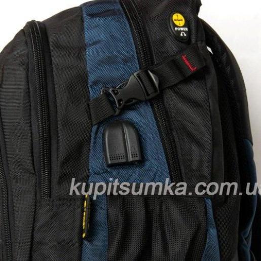 Стильный рюкзак с двумя отделениями чёрно-синий