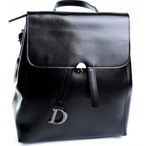 Женский рюкзак из натуральной кожи 83D60 черный